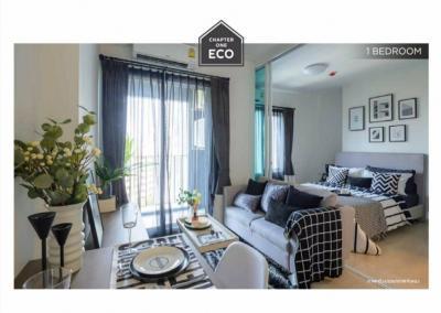 ขายคอนโดรัชดา ห้วยขวาง : ขาย Chapterone Eco 1ห้องนอน 30ตรม ราคา 3.29ลบ ราคาดีแบบนี้ไม่ได้มีบ่อยๆ คุ้มมเว่อร์