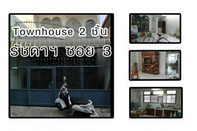 ขายทาวน์เฮ้าส์/ทาวน์โฮมรัชดา ห้วยขวาง : ทาวน์เฮาส์ 2 ชั้น ซอย สถานทูตจีน รัชดา พระราม 9