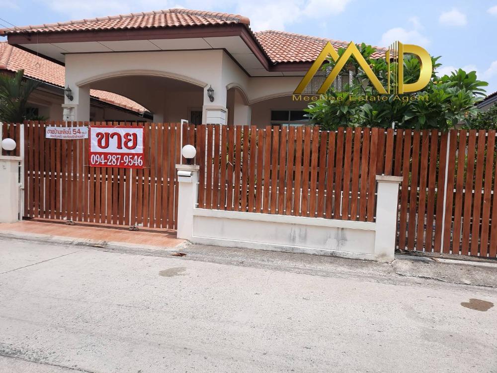 ขายบ้านรังสิต ธรรมศาสตร์ ปทุม : ขายคุ้ม บ้านเดี่ยวชั้นเดียว หมู่บ้านฐานมั่นคง โซนใหม่ รปภ. 24 ชม. บ้านสวย แข็งแรง  ต่อเติม + ครัว , ลานซักล้างเรียบร้อยแล้ว พร้อมย้ายอยู่