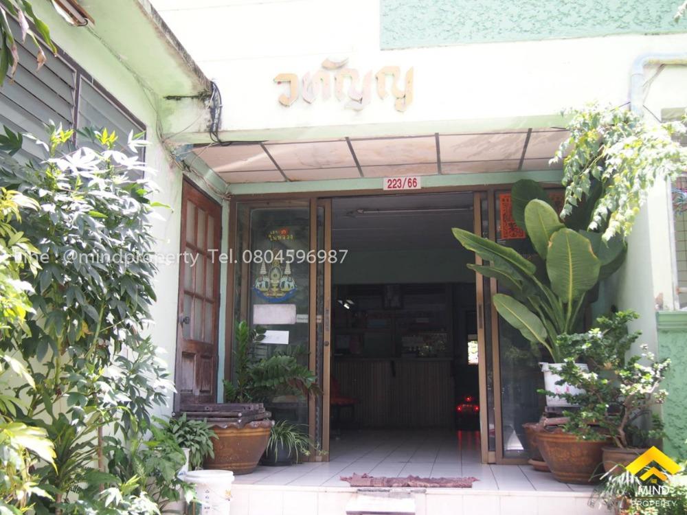 For SaleBusinesses for saleRamkhamhaeng Nida, Seri Thai : Sell Apartment Wanyanyu, Soi Ramkhamhaeng 52 (Cooperative 2)
