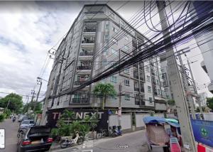 เช่าคอนโดลาดพร้าว71 โชคชัย4 : ให้เช่า ราคาพิเศษ The Next Condominium ลาดพร้าว 44 ขนาดห้อง 43 ตรม ห้องมุม วิวสวย พร้อมเข้าอยู่ ราคารวมค่าส่วนกลางแล้ว