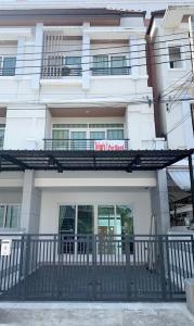 เช่าบ้านสำโรง สมุทรปราการ : ให้เช่าทาวน์โฮม หมู่บ้านกลางเมือง เออร์บาเนียน ถนนศรีนครินทร์ (Home For Rent  : BAAN KLANG MUANG  Urbanion SRINAKARIN)