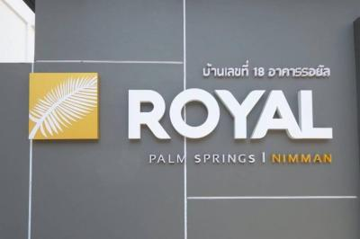 For SaleCondoChiang Mai, Chiang Rai : Sell Palm Palm Nimman Condominium, Royal Building * Location Nimmanhaemin *