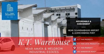 เช่าโกดังฉะเชิงเทรา : โกดังให้เช่า โรงงานให้เช่า บางนา ใกล้สุวรรณภูมิ แหลมฉบัง นิคม อมตะนคร เวลโกรว์ Factory and Warehouse for rent near airport