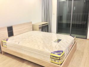 For RentCondoSiam Paragon ,Chulalongkorn,Samyan : 16000 16000 16000 only. Ideo Q Chula. New coming. Hurry to book before running out of value. Cheapest in this building Hurry up before you run out. Khun A 0654979640 Hurry up to reserve before you run out.