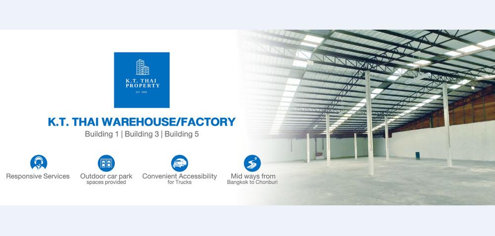 For RentWarehouseChachoengsao : Warehouse for rent, factory for rent Bang Na, near Suvarnabhumi, Laem Chabang, Amata Nakorn Wellgrow Industrial Estate, Factory and Warehouse for rent near airport
