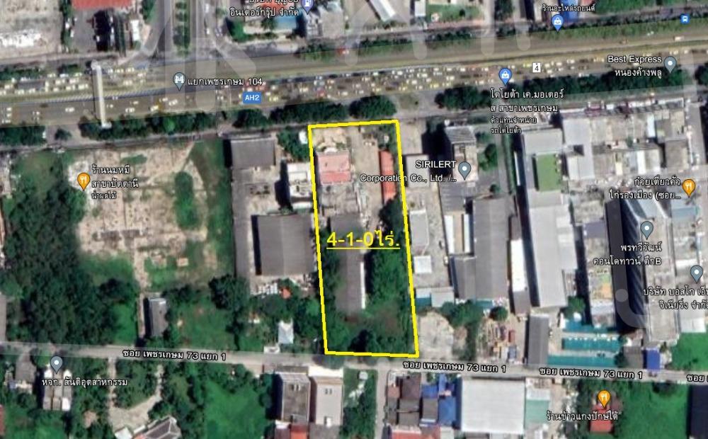 For SaleLandBang kae, Phetkasem : Land with buildings on 3.5 rai of Petchkasem Road (next to the estate)
