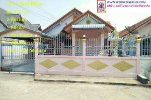 For SaleHouseAyutthaya : House for sale Phachi Seri City Home Village, Phachi District