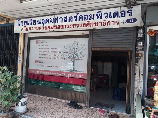 For SaleShophouseRangsit, Patumtani : Quick sale at cheap price, commercial building, 3 and a half floors, in the middle of Rangsit market, next to the bus terminal, on Rangsit-Pathum Thani road, only 50 meters into the alley.