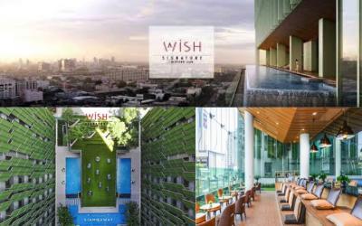 ขายคอนโดราชเทวี พญาไท : ขายถูกที่สุดในโครงการ คอนโดใจกลางเมือง 3นอน 3น้ำ ชั้นสูงวิวเทพ @ wish signature midtowm siam