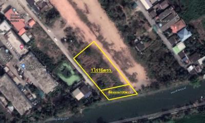 For SaleLandLadkrabang, Suwannaphum Airport : Land for sale in Chalong Krung Soi 50-52, 1 rai 16 Sq.