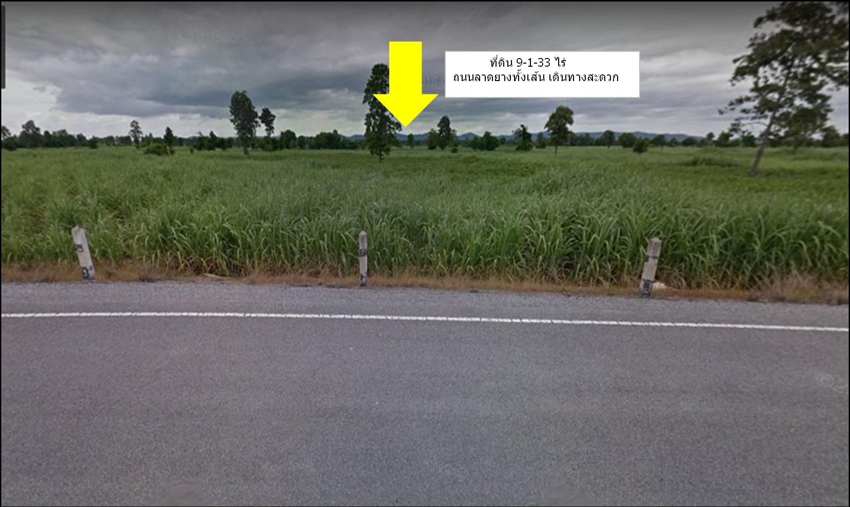 ขายที่ดินชัยนาท : ขายเพื่อล้างหนี้... ที่ดินโฉนด 9-1-33 ไร่ติดถนนลาดยาง ตำบล สุขเดือนห้า อ.เนินขาม จ.ชัยนาท