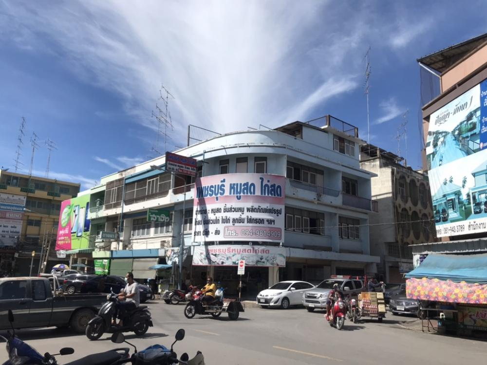For SaleShophousePhetchaburi : Commercial building for sale. Phetchaburi City Center Surin Ruea Chai Tha Rap 3 booths can be sold.