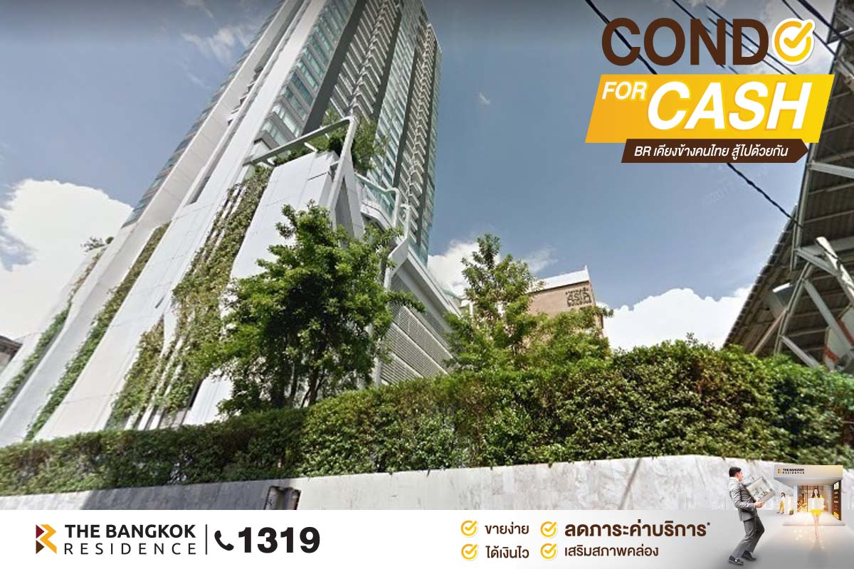For SaleCondoRatchathewi,Phayathai : Condo for Sale Pyne By Sansiri near BTS Ratchathewi - 18.3 MB All-in