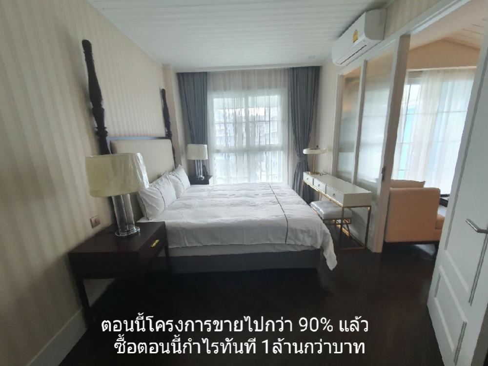 Sale DownCondoPattaya, Bangsaen, Chonburi : Condo for sale, Grand Florida, 1 bedroom, 42 sqm, the most beautiful view in the middle of the pool. Condo on Jomtien beach, Pattaya, selling cheaper than the project 1.2 million, free cash back > 250,000THB+