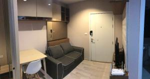 For SaleCondoRama9, RCA, Petchaburi : Reduce and then reduce again! Quick sale, very cheap. Fully furnished, more pleasant with the lowest price in the area Plum Condo Ramkhamhaeng Station Near the airport link, only 250 meters, easy to find food, near 7/11, Amazon , Starbuck