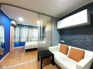 For RentCondoBangna, Bearing, Lasalle : Lumpini Mega Bangna, total area 26.82, floor 12A 7,500฿ down to 7,000 baht