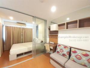 For RentCondoBangna, Bearing, Lasalle : Lumpini Mega City Bangna Total area 22.76 Floor 12A Rental price (Baht/Month) 7,500฿