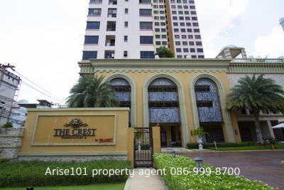 For RentCondoAri,Anusaowaree : THE CREST Phahonyothin 11, special price