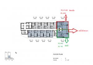 ขายคอนโดวงเวียนใหญ่ เจริญนคร : ขาย ห้อง Riverfront อาคารA  75.6 ตร.ม ห้อง 01,02  chapter เจริญนครริเวอร์ไซด์