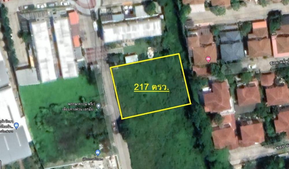 For SaleLandKaset Nawamin,Ladplakao : Land for sale 226 Sq. Wah. Land reclamation, Soi Nawamin 111, Yaek 6.