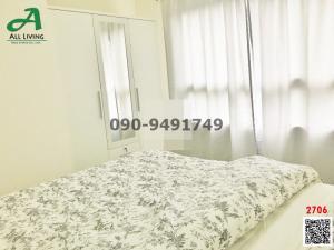 For RentCondoLadprao101, The Mall Bang Kapi : Condo for Rent Aspire Ladprao 113, Beautiful room, very cheap price