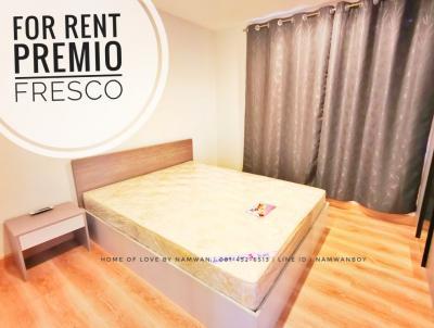 For RentCondoNawamin, Ramindra : ((For Rent)) Premio Fresco, Ramindra, Km. 2, near Lat Pla Khao, 35 sqm., 1 bedroom, Building C, Pool view, ready to move in, great value !! (JC629)