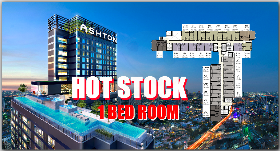 For SaleCondoSiam Paragon ,Chulalongkorn,Samyan : Ashton Chula Silom, Urgent Sale! 1 BED (30 ~ 32 SQM) High floor, starting at 7.2 MB only! The best price and the most room to choose from