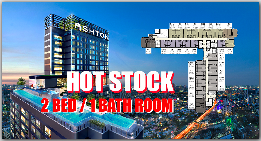 For SaleCondoSiam Paragon ,Chulalongkorn,Samyan : Ashton Chula Silom, Urgent Sale! 2 BED 1 BATH 55 ~ 57.5 sqm, high floor, starting at only 13.88 MB. The best price and the most room to choose from.