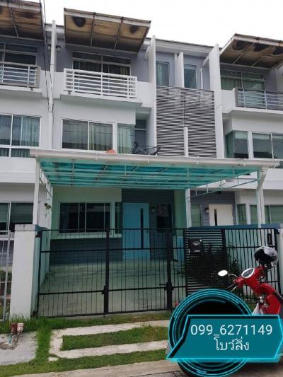 For RentTownhouseRamkhamhaeng, Hua Mak : ♥ ️ Townhome Krungthep Kreetha Ramkhamhaeng ♥ ️
