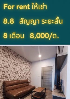 For RentCondoBangna, Lasalle, Bearing : For Rent Condo Notting Hill Sukhumvit 105 8500 / month,  Contact Newyear 0968875547.
