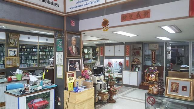 For SaleShophouseSapankwai,Jatujak : Commercial building for sale, 2 booths, 5 floors, Saphan Khwai area on Phahonyothin road Near BTS Saphan Khwai