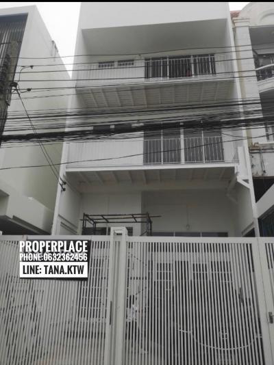 เช่าทาวน์เฮ้าส์/ทาวน์โฮมรัชดา ห้วยขวาง : ให้เช่าทาวน์เฮ้าส์ใกล้ MRTสุทธิสาร เพียง750ม