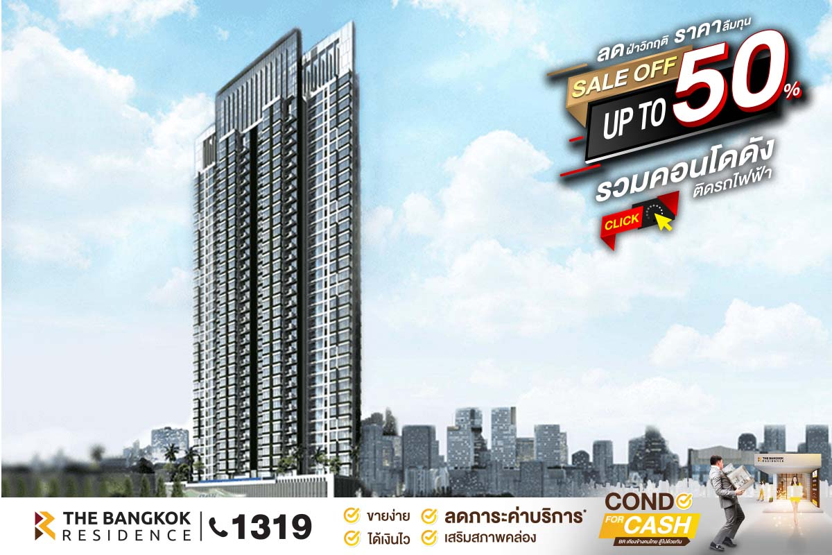 For SaleCondoKasetsart, Ratchayothin : Condo for Sale Wind ratchayothin @5.2 MB All in