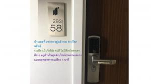 For SaleCondoRathburana, Suksawat : Sell The privacy Pracha, Building A, Corner room, open view, fully furnished and electric appliances