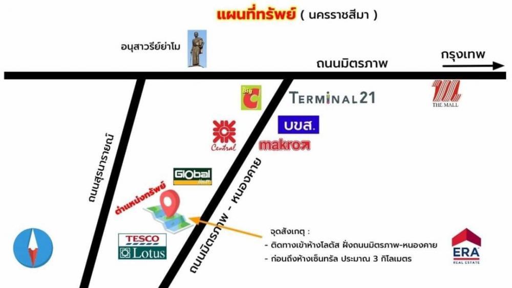 For SaleLandKorat KhaoYai : ขายที่ดิน ปั๊มน้ำมัน กลางเมืองโคราช ติดถนนมิตรภาพ-หนองคาย 17-2-24 ไร่ นครราชสีมา