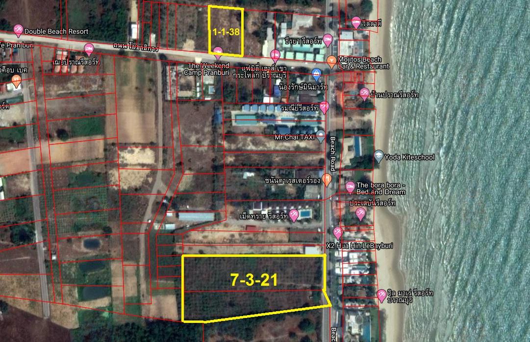 ขายที่ดินหัวหิน ประจวบคีรีขันธ์ : ขายที่ดิน 2 แปลงใกล้ทะเล หาดเขากระโหลก ปราณบุรี (ติดทรัพย์)