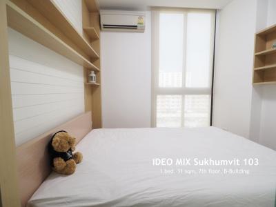 เช่าคอนโดอ่อนนุช อุดมสุข : ให้เช่าคอนโด Ideo Mix Sukhumvit 103 ติด BTS อุดมสุข หน้าคอนโด วิวสวย พร้อมอยู่