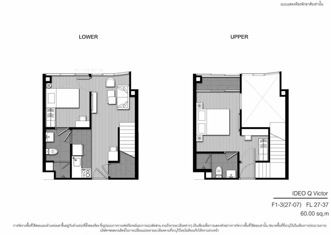 Sale DownCondoAri,Anusaowaree : Hot price ... !! Ideo Q victory Duplex Monument view, very good view, only 14.xxmb. Tel.0957615782