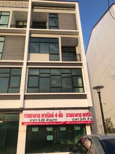For SaleShophouseUdon Thani : Sell Commercial Building Project Prime Square Udonthani