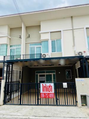 For RentTownhouseNawamin, Ramindra : For rent Casa City Watcharapol-Permsin Saimai (4 bedrooms, 3 bathrooms)