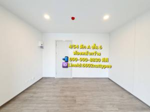 For SaleCondoVipawadee, Don Mueang, Lak Si : owner post plus a little ready to finish building A corner room do the loan for free. Not pass refund