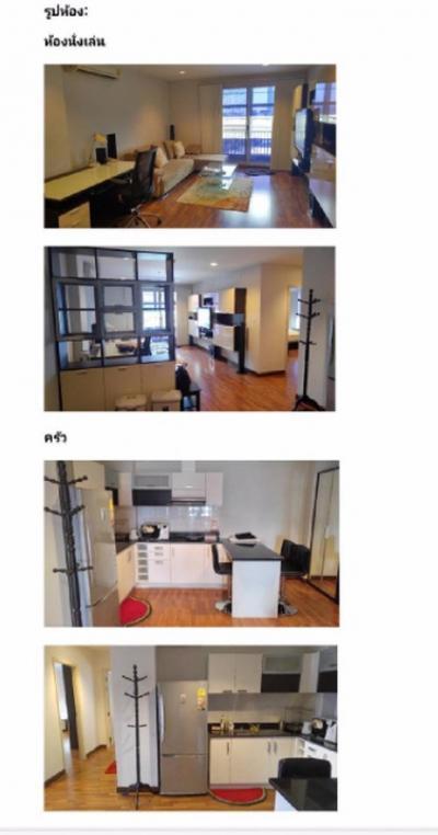 For RentCondoAri,Anusaowaree : Condo for rent :  Centric Scene Aree2 Type  :  : 2  bedroom 2 bathroom Size  : 91.13 sq.m  Floor  : 9 Rent Price 35,000 Baht/Month
