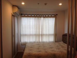 For RentCondoRathburana, Suksawat : 📌 Condo for rent at Lumpini Place. Suksawat 2 (Indy) Renovate Room
