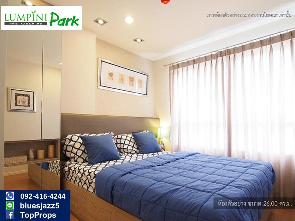 For SaleCondoBang kae, Phetkasem : ขาย ลุมพินีพาร์ค เพชรเกษม 98 1นอน 26ตรม ตึกC ห้องใหม่ ฟรีแอร์ ฟรีเฟอร์ฯ พร้อมเข้าอยู่ คอนโดใกล้ MRT หลักสอง เดอะมอลล์บางแค