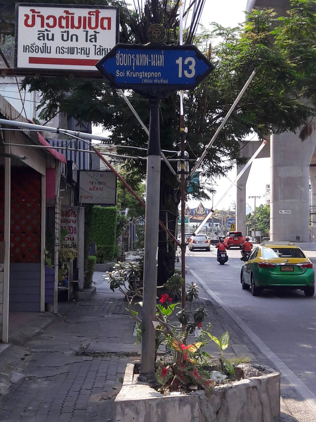For SaleShophouseBang Sue, Wong Sawang : 4.5 storey commercial building for sale, Bangkok - Non Road, Soi 13
