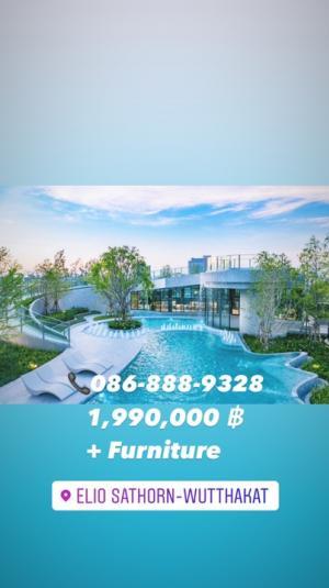 For SaleCondoThaphra, Wutthakat : ขายถูก! Elio สาทร-วุฒากาศ 1.99ลบ ฟรีเฟอร์ ฟรีโอน นัดชมห้องจริงได้ทุกวันโทร0868889328(บอล)