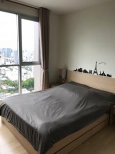 ขายคอนโดรัชดา ห้วยขวาง : ขายด่วนคอนโด Rhythm รัชดา ติด MRT รัชดาเพียง 100 เมตร ห้องสวย 1 ห้องนอน