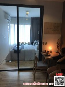 For RentCondoSamrong, Samut Prakan : Condo for rent, Cabana, The Cabana Condo, good location, next to BTS Samrong.