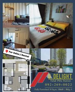 For SaleCondoThaphra, Wutthakat : **For Sales / Rental** U Delight @ Talad Phlu Station (Bldg-A) 30 Sq.m. Fully Furnished   Ready-to-Move in.